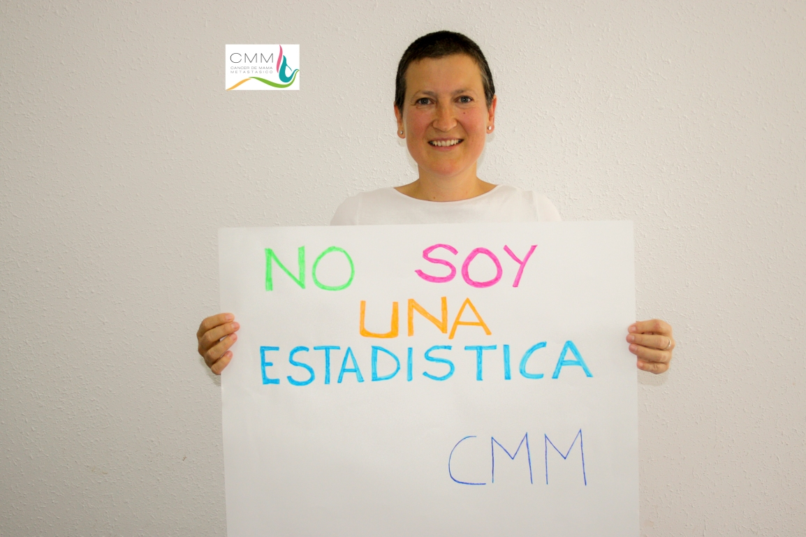8-CMM