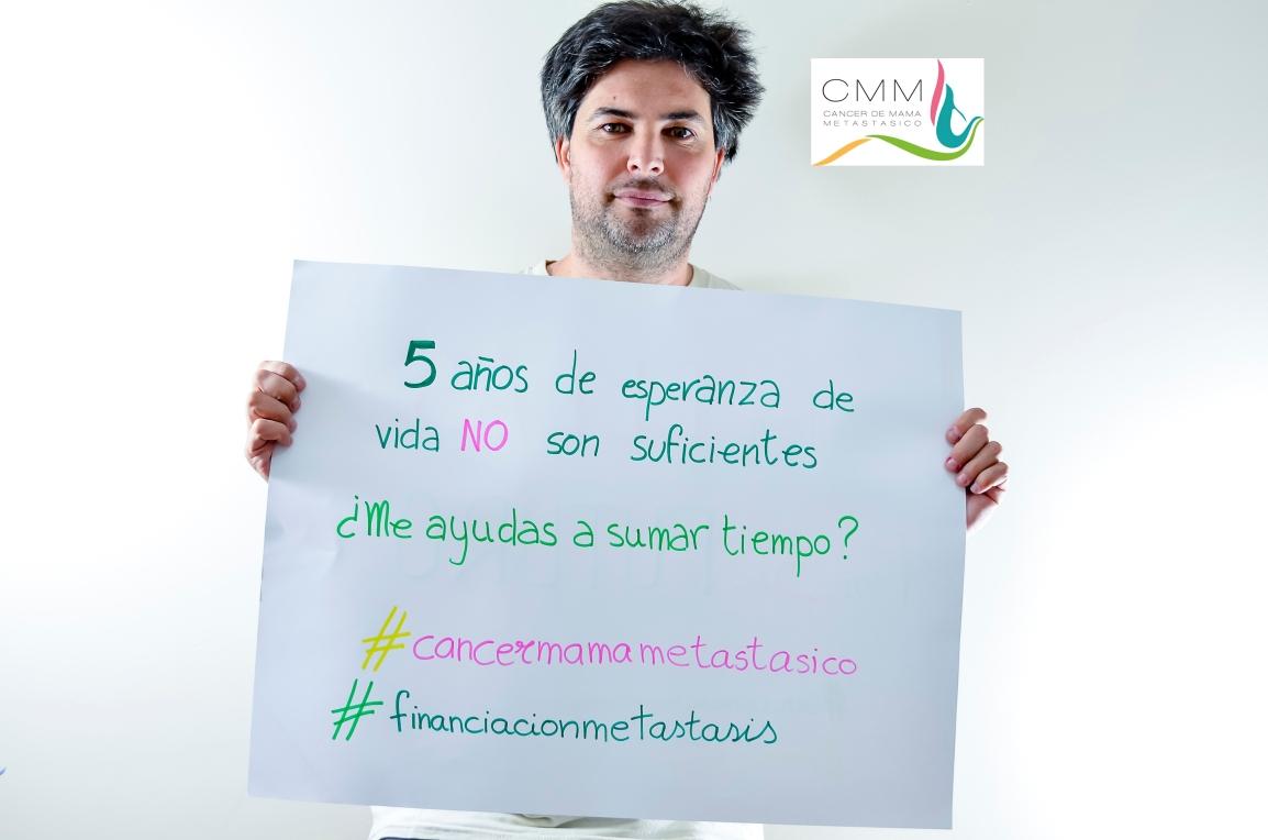 89-CMMCampaña_CMM - 1 de 25 (4)